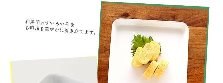 KIHARA(キハラ)_有田HOUEN_KM・S002_1/6角皿中_04