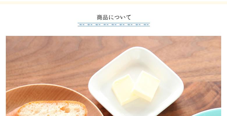 KIHARA(キハラ)_有田HOUEN_KM・S001_1/6角皿小_06