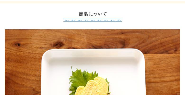 KIHARA(キハラ)_有田HOUEN_KM・S002_1/6角皿中_06