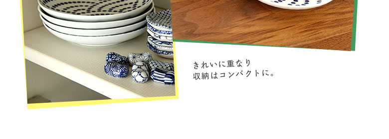 KIHARA(キハラ)_KOMON取皿_06
