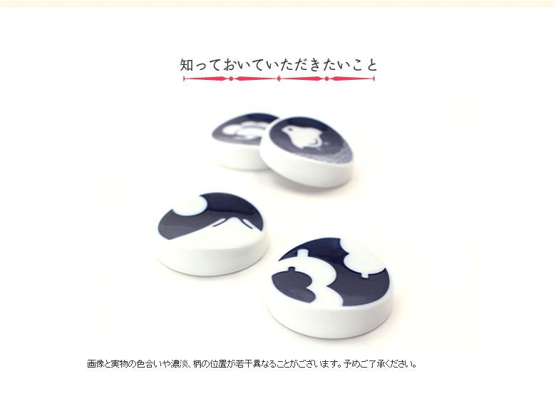 KIHARA(キハラ)_KOMON箸置き_12