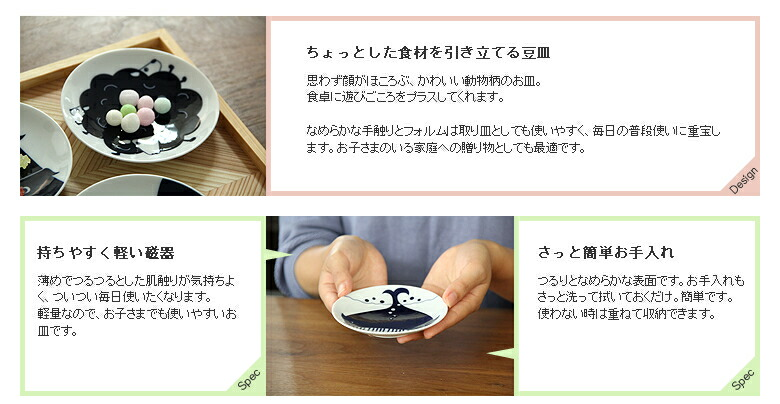 KIHARA(キハラ)_TOKYO ICONプレートS_07