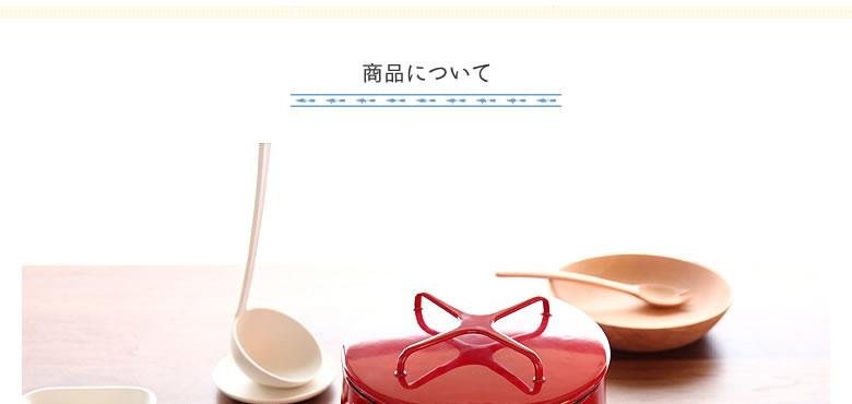 DANSK(ダンスク)_片手鍋18cmレッド_07