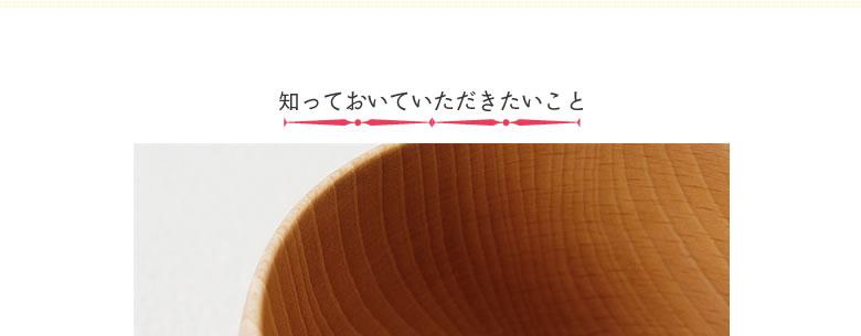 Rasen(ラセン)_木の器スープボウル_08