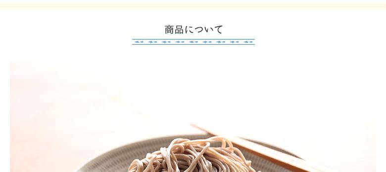 蔵人窯(くらんどがま)_平皿トビカンナ_06