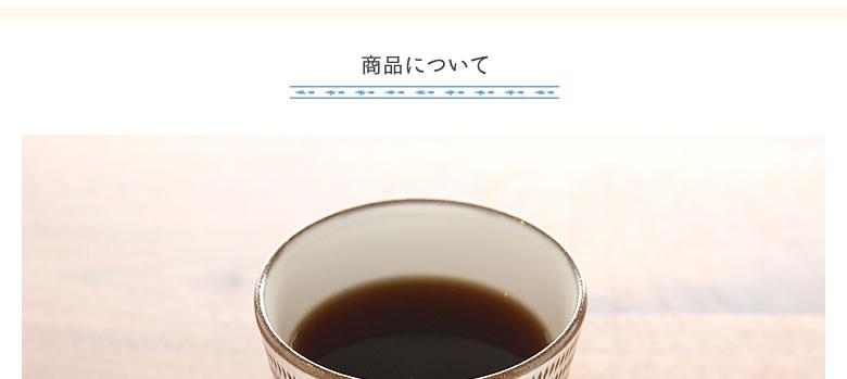 蔵人窯(くらんどがま)_ソバチョコ_06