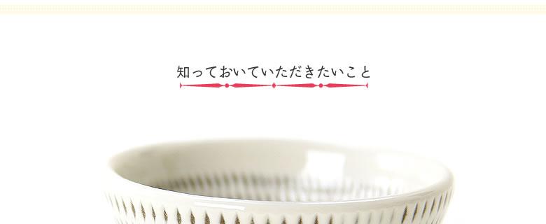 蔵人窯(くらんどがま)_豆皿_10