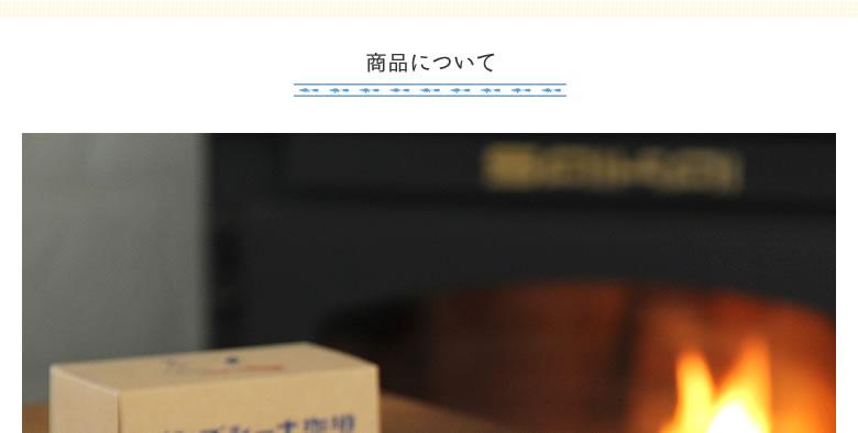 プシプシーナ珈琲_ショウガトウ_06
