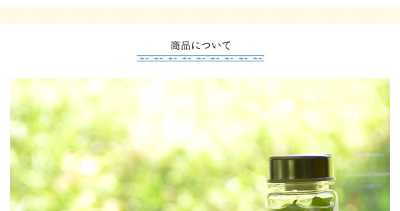 プシプシーナ珈琲_リユースボトル_06