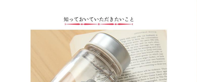 プシプシーナ珈琲_リユースボトル_10