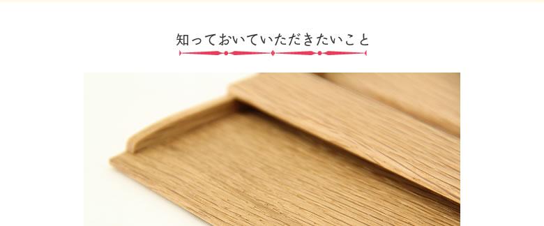 木製名刺ケース_09