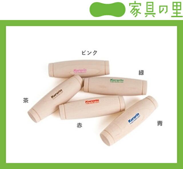インテリア・雑貨 ベビ-グッズ・おもちゃ