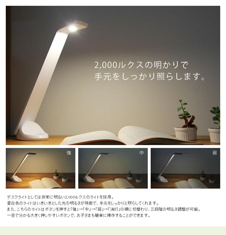 LEDデスクライト_02