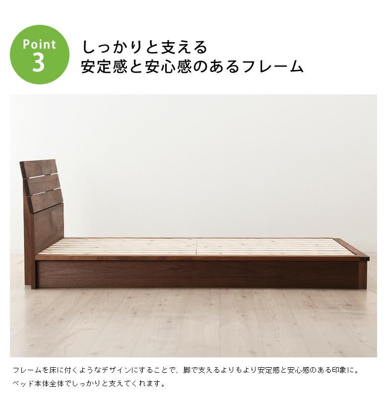 上質でシンプルなデザインの国産すのこベッド_05