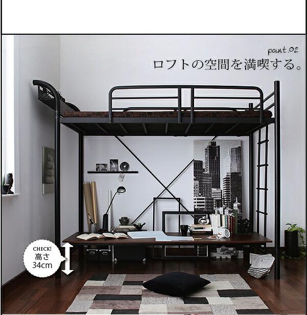 ベッド ベッド 高い : ベッド ハイベッド ベッド 高い ...
