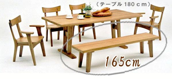 春日用餐板凳总天然灰色榆树木头用宽度 130
