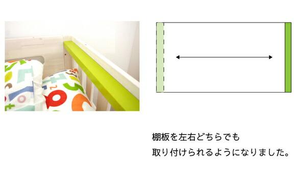 シングルベッドが2段ベッドに ...