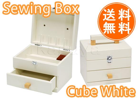 四角い、白い、裁縫箱