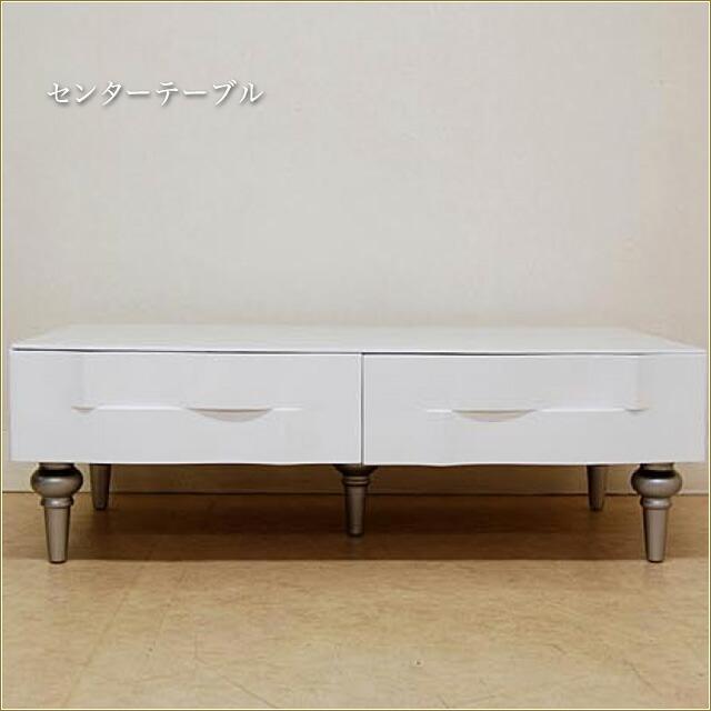 白家具コレクション