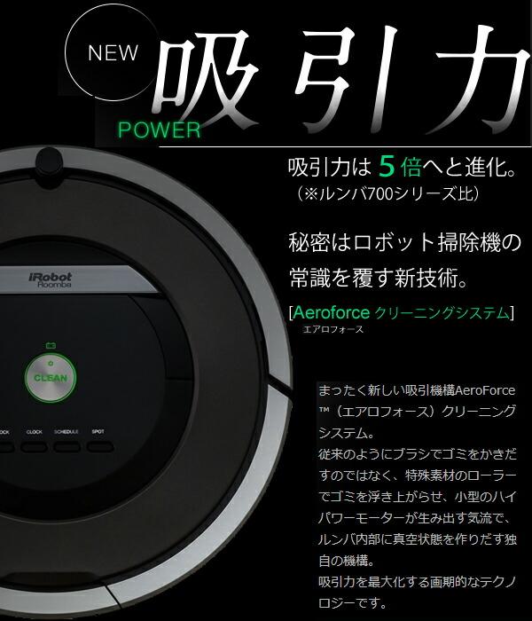 iRobot ���� Roomba 871 ��ܥå��ݽ� ����ư 800�����