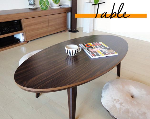テーブル-カテゴリ