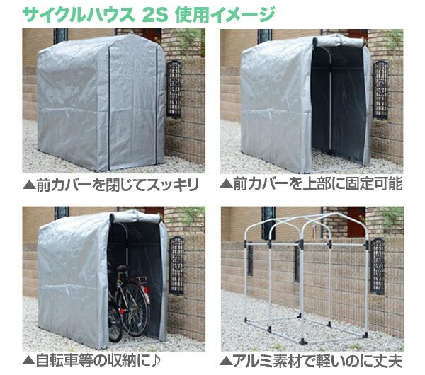 耐候性シートを採用】【自転車 ...