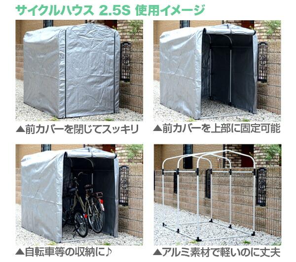 自転車の 自転車 ガレージ おしゃれ : 軽トラなどの軽自動車の車庫 ...