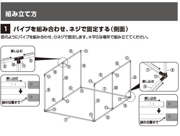 自転車の 自転車 付属品 メーカー : ベージュカバータイプ【自転車 ...