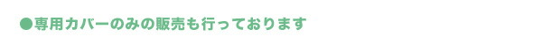 �ҥ饭 ��������ϥ��� 2S