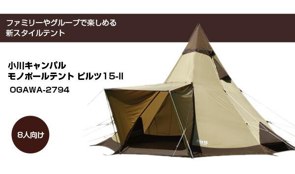 ������ѥ� ��Υݡ���ƥ�� �ԥ��15-II No2794 [8����]