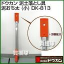 Dk-813