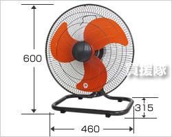 タイカツ 床置き型 工場扇 HX-104 [45cm] (業務用・工場用扇風機)