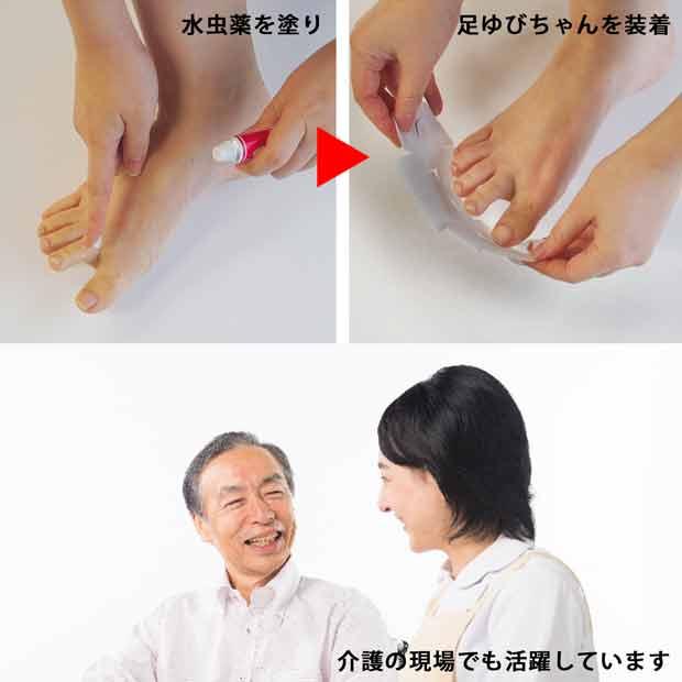 足ゆびちゃん20P AZ817
