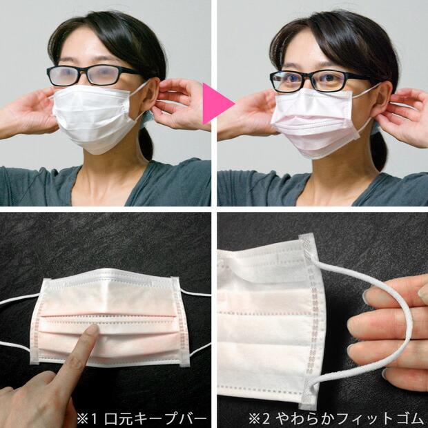 TK女性のためのメガネくもりにくいマスク30枚