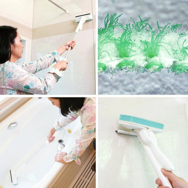 浴室カビ取り 楽絞りワイパー AZ766