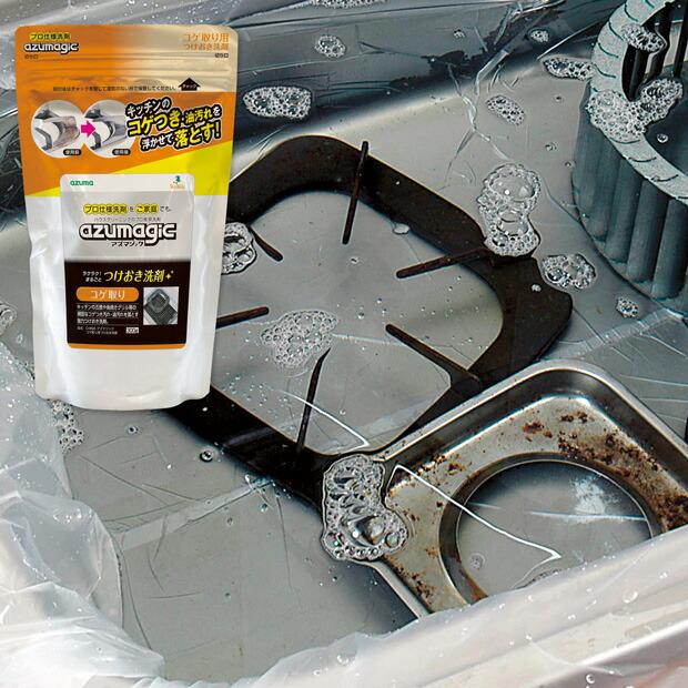 CH890アズマジックコゲ取り用つけおき洗剤