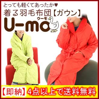 U-mo������