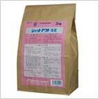 ムカデ駆除 むかで駆除 ヤスデ駆除 ゲジ駆除 持続性粉末殺虫剤シャットアウトSE 3kg