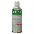 エヤローチA 420ml ゴキブリ駆除用スプレー 即効・持続タイプの殺虫剤