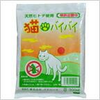 土壌改良にも! 猫バイバイ 猫ばいばい 300ml 天然ヒトデ100%