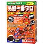 忌避一番プロ粒剤タイプ 1L入り 激辛ハバネロを追加した強力タイプ登場!