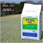 芝病害の総合防除剤! 芝生用殺菌剤 グラステン水和剤 1kg