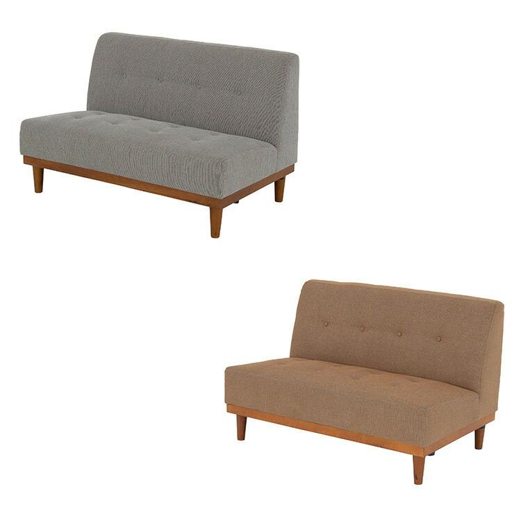 2人掛けソファ「RIA(リア)」の画像。当店ソファ・座椅子ランキング3位獲得!