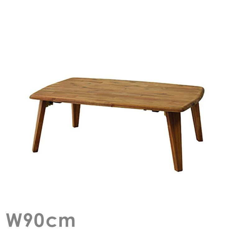 折りたたみテーブル「SILALE(シラレ)」の画像。簡単に折りたたむことのできるテーブルです。ベッドの下やソファの下に収納すれば、あっという間にリビングのスペースが広々。