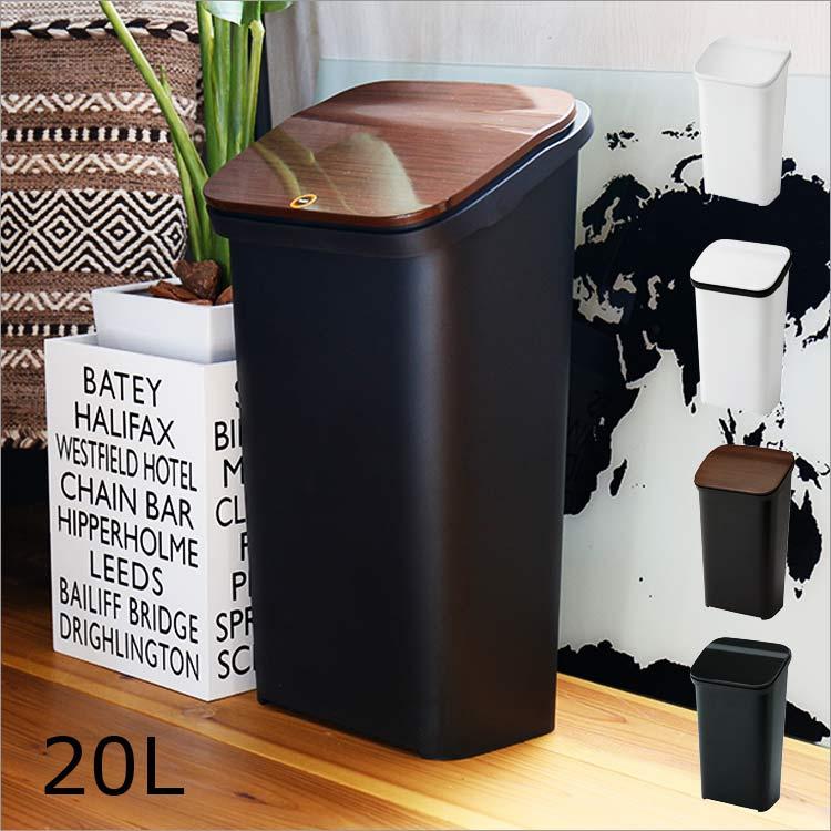 ごみ箱「SLANT(スラント)」の画像。人差し指でワンプッシュ!開閉が簡単で、見た目もスタイリッシュなフタ付きゴミ箱を紹介します。