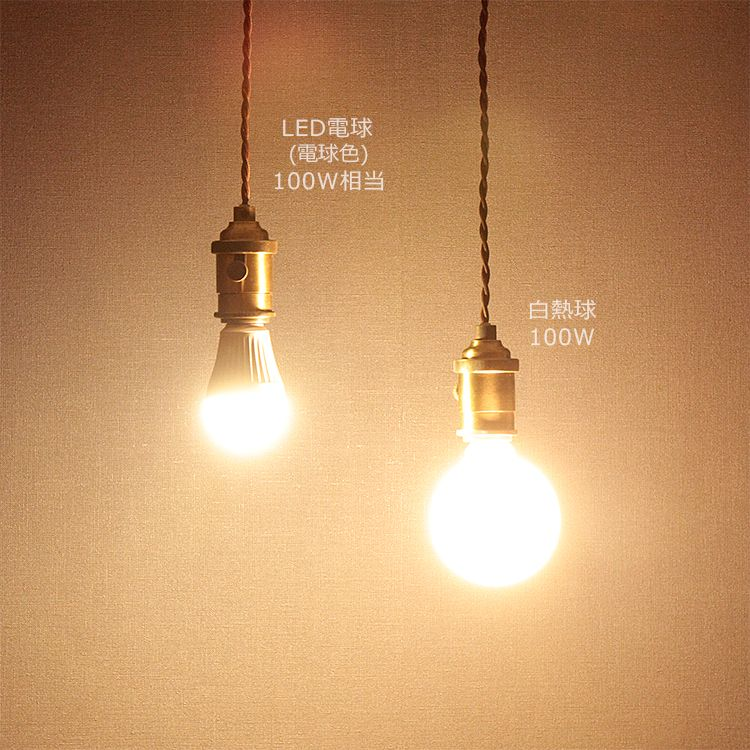 Beaubelle�ʥܡ��٥�ˡ����ꥸ�ʥ롡BELLED�ʥ٥�ɡ� LED�ŵ塡led-032