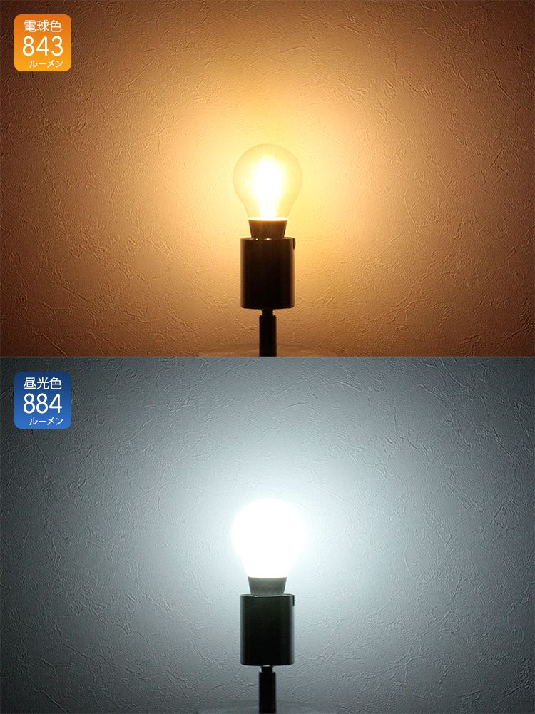 Beaubelle�ʥܡ��٥�ˡ����ꥸ�ʥ롡BELLED�ʥ٥�ɡ� LED�ŵ塡LED-034