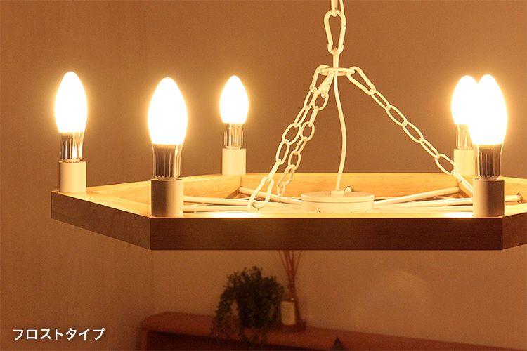 Beaubelle(ボーベル) オリジナル BELLED(ベルド) LED電球 LED-035