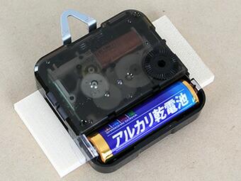 電波時計 掛け時計 インターフォルム インテリア