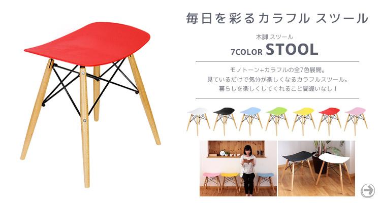 デザイナーズ家具特集 EA-001